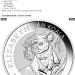 Rozpoznawanie autentyczności dolara australijskiego